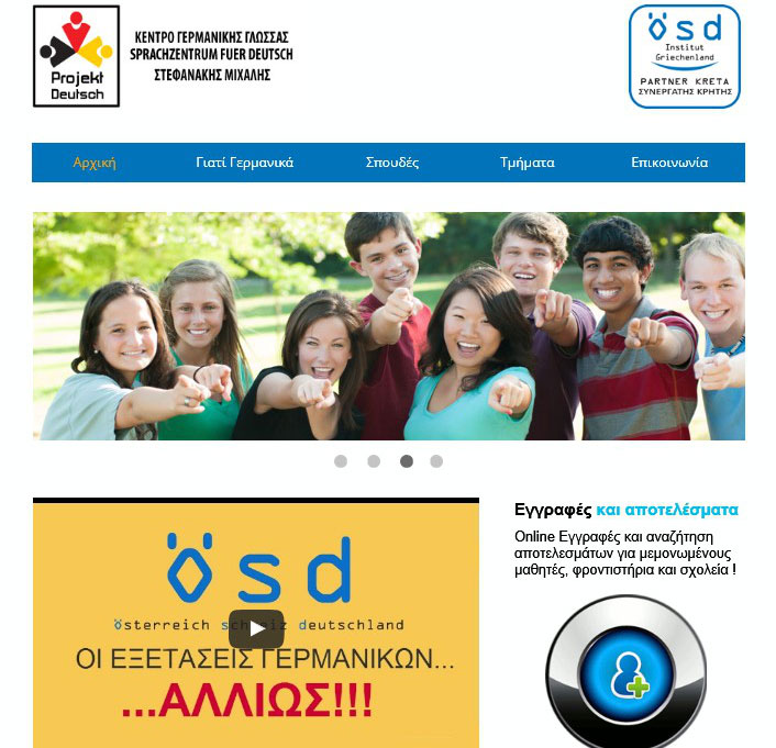 dating ιστοσελίδες στα Ισπανικά